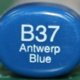 Copic Sketch – B37 Antwep Blue