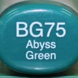 Copic Sketch – BG75 Abyss Green