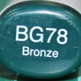 Copic Sketch – BG78 Bronze