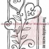 Woodware Clear Stamps – JGS335 Love In A Box..